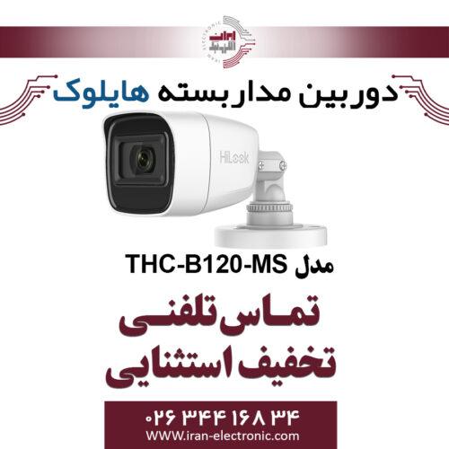 دوربین مداربسته بولت میکروفون دار هایلوک مدل HiLook THC-B120-MS