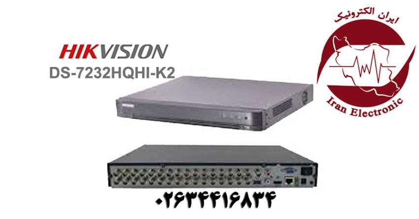 دستگاه دی وی آر 32 کانال هایک ویژن مدل HikVision DS-7232HQHI-K2