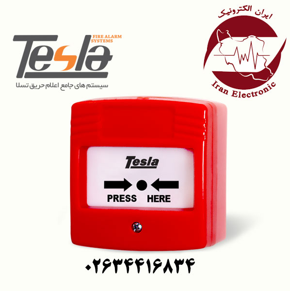شستی ال ای دی دار قابل ریست تسلا - Tesla