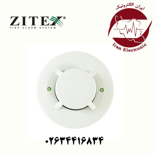 دتکتور حرارتی افزایشی زیتکس مدل ZITEX ZI-H 720 FIX and ROR