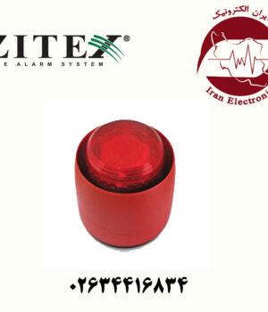 آژیر فلاشر زیتکس با 30 تون صدا و 3 سطحی مدل Zitex ZI-ss 88