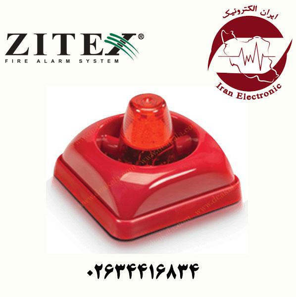 آژیر فلاشر زیتکس Zitex ZI-SS 81