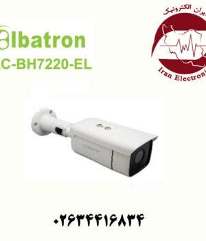 دوربین مداربسته بولت 2 مگاپیگسل آلباترن Albatron مدل AC-BH7220-EL دارای دید در شب قوی 70 تا 80 متری میباشد.