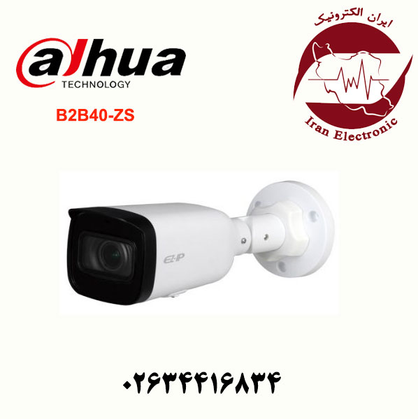 دوربین مداربسته IP بولت داهوا مدل Dahua B2B40-ZS