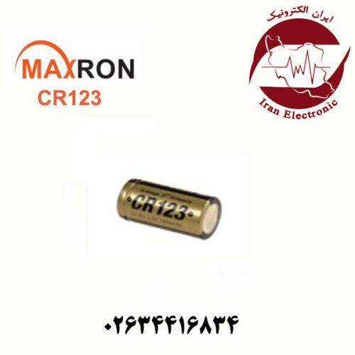 باتری مکسرون Maxron CR123
