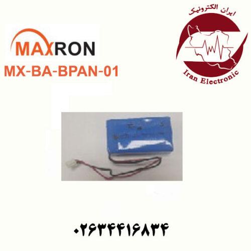 باتری مکسرون Maxron MX‐BA‐BPAN‐01