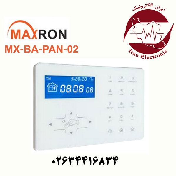دزدگیر اماکن هوشمند بی سیم مکسرون مدل Maxron MX‐BA‐PAN‐02