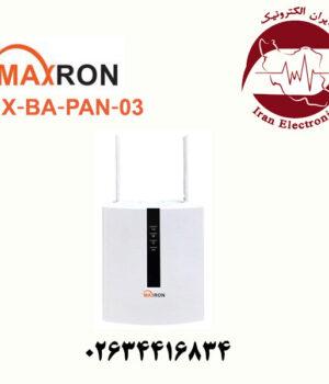 دزدگیر اماکن هوشمند بی سیم مکسرون مدل Maxron MX‐BA‐PAN‐03