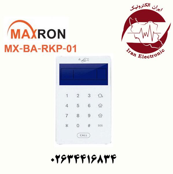 کی پد بی سیم دزدگیر مکسرون مدل Maxron MX‐BA‐RKP‐01