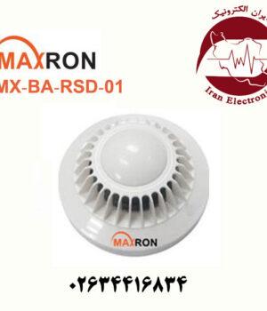 حسگر دود سیمی مکسرون مدل Maxron MX-BA-RSD-01