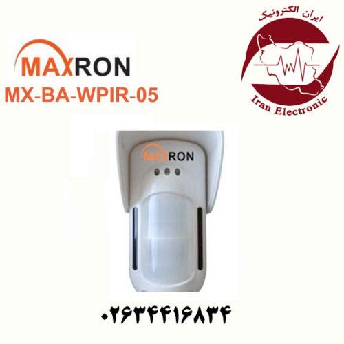چشمی حسگر بیرونی دزدگیر مکسرون Maxron MX-BA-WPIR-05