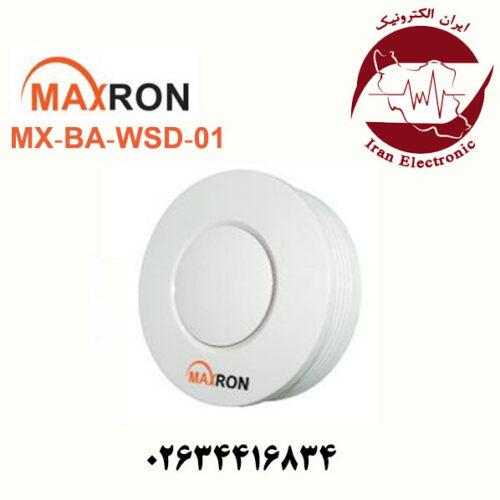 سنسور بی سیم دود فلاشردار مکسرون مدل Maxron MX-BA-WSD-01