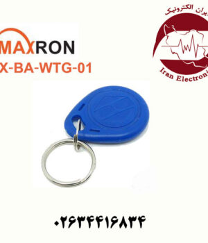 تگ دزدگیر مکسرون مدل Maxron MX-BA-WTG-01