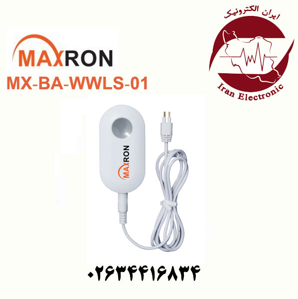 حسگر نشت آب بی سیم مکسرون Maxron MX-BA-WWLS-01