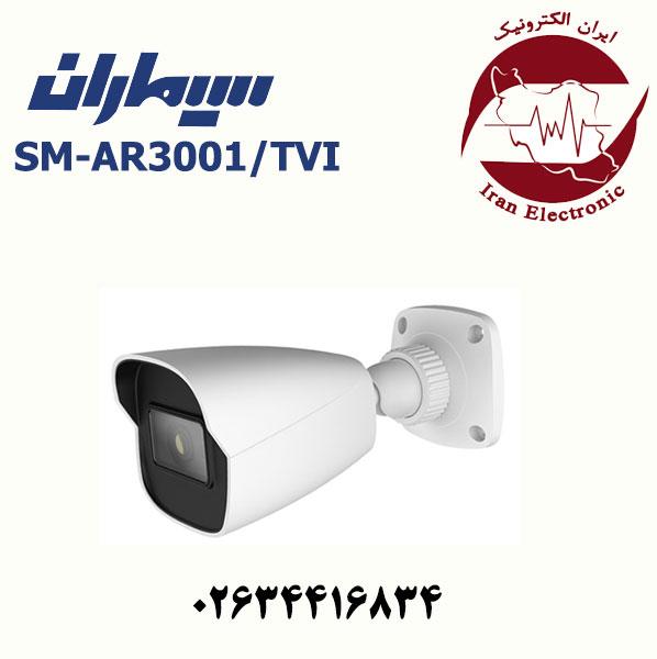 دوربین مدار بسته ای اچ دی بولت سیماران مدل Simaran SM-AR3001/TVI