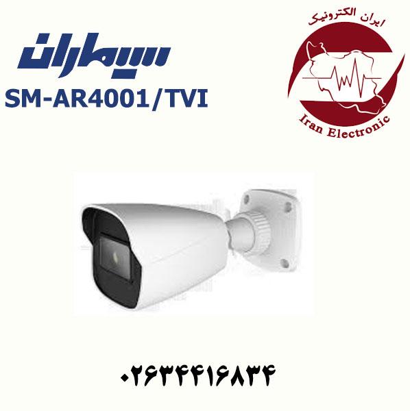 دوربین مداربسته ای اچ دی بولت سیماران مدل Simaran SM-AR4001/TVI