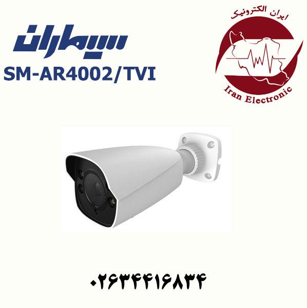 دوربین مدار بسته ای اچ دی بولت سیماران مدل Simaran SM-AR4002/TVI