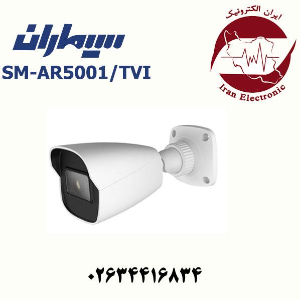 دوربین مداربسته ای اچ دی بولت سیماران مدل Simaran SM-AR5001/TVI