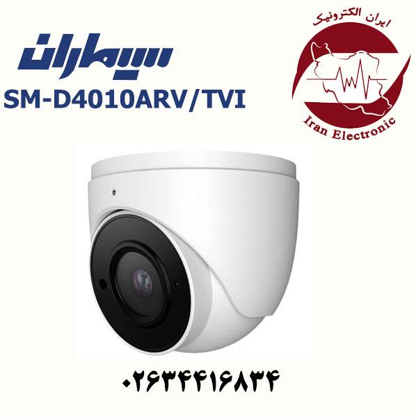 دوربین مدار بسته دام ای اچ دی سیماران مدل Simaran SM-D4010ARV/TVI
