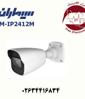 دوربین مدار بسته بولت IP سیماران مدل Simaran SM-IP2412M