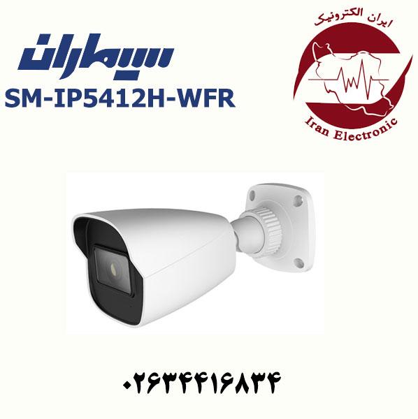 دوربین مداربسته IP بولت سیماران مدل Simaran SM-IP5412H-WFR