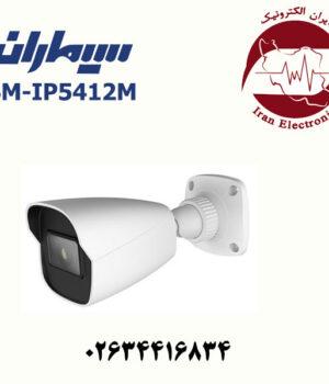 دوربین مدار بسته بولت IP سیماران مدل Simaran SM-IP5412M