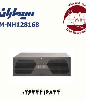 دستگاه ان وی آر 128 کانال سیماران مدل Simaran SM-NH128168