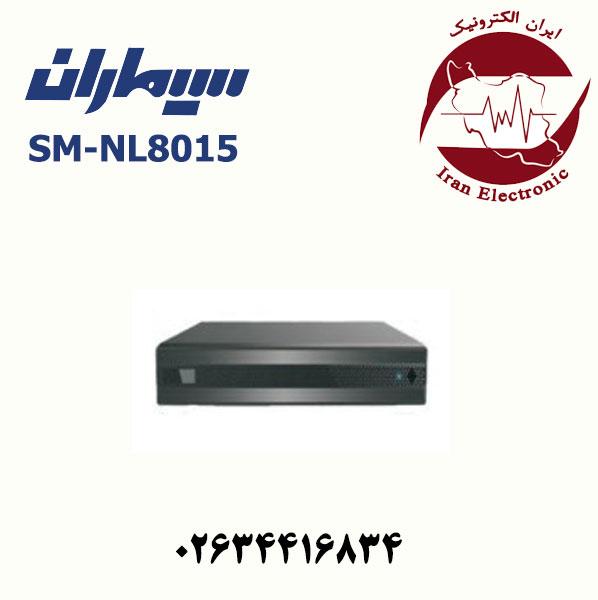 دستگاه ان وی آر 8 کانال سیماران مدل Simaran SM-NL8015