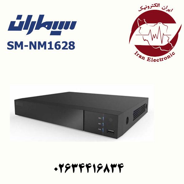 دستگاه ان وی آر 16 کانال سیماران مدل Simaran SM-NM1628