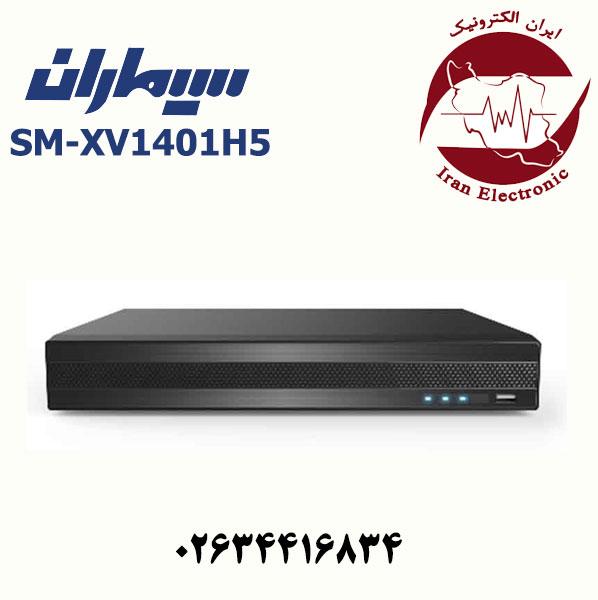 دستگاه دی وی آر سیماران مدل Simaran SM-XV1401H5