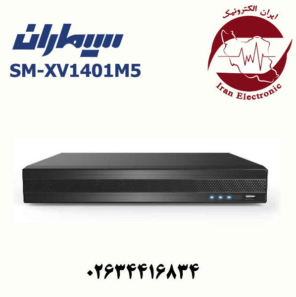 دستگاه دی وی آر سیماران مدل Simaran SM-XV1401M5
