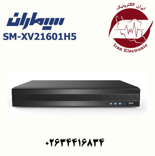 دستگاه دی وی آر سیماران مدل Simaran SM-XV21608M5