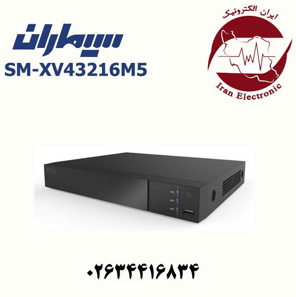 دستگاه دی وی آر سیماران مدل Simaran SM-XV43216M5