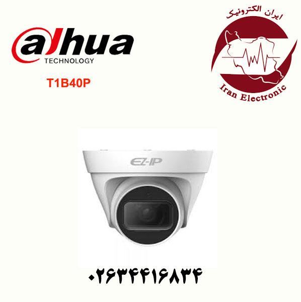 دوربین مداربسته IP دام داهوا مدل Dahua T1B40P