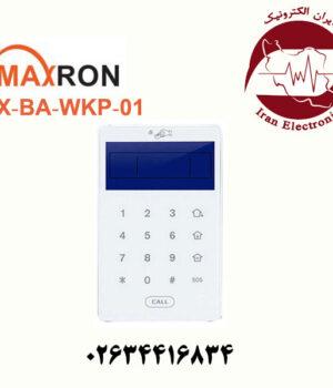 کی پد بی سیم دزدگیر مکسرون مدل Maxron MX-BA-WKP-01