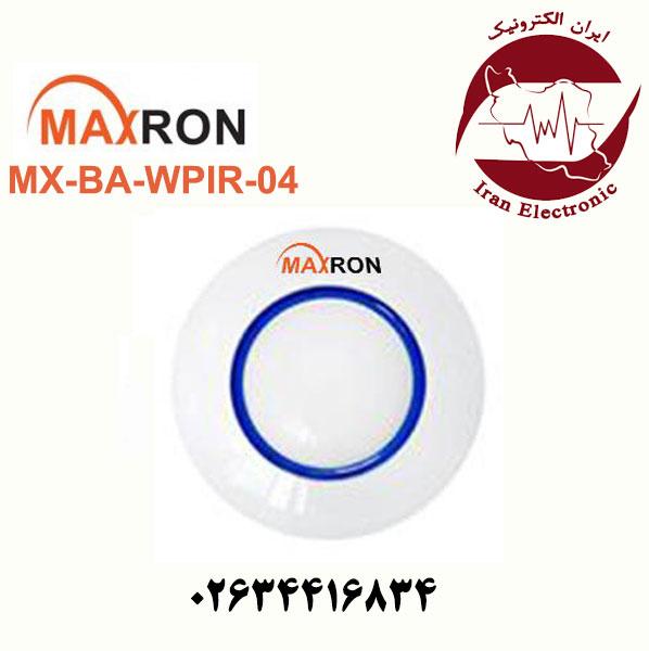 چشمی حسگر دزدگیر 360 درجه ای مکسرون Maxron MX-BA-WPIR-04