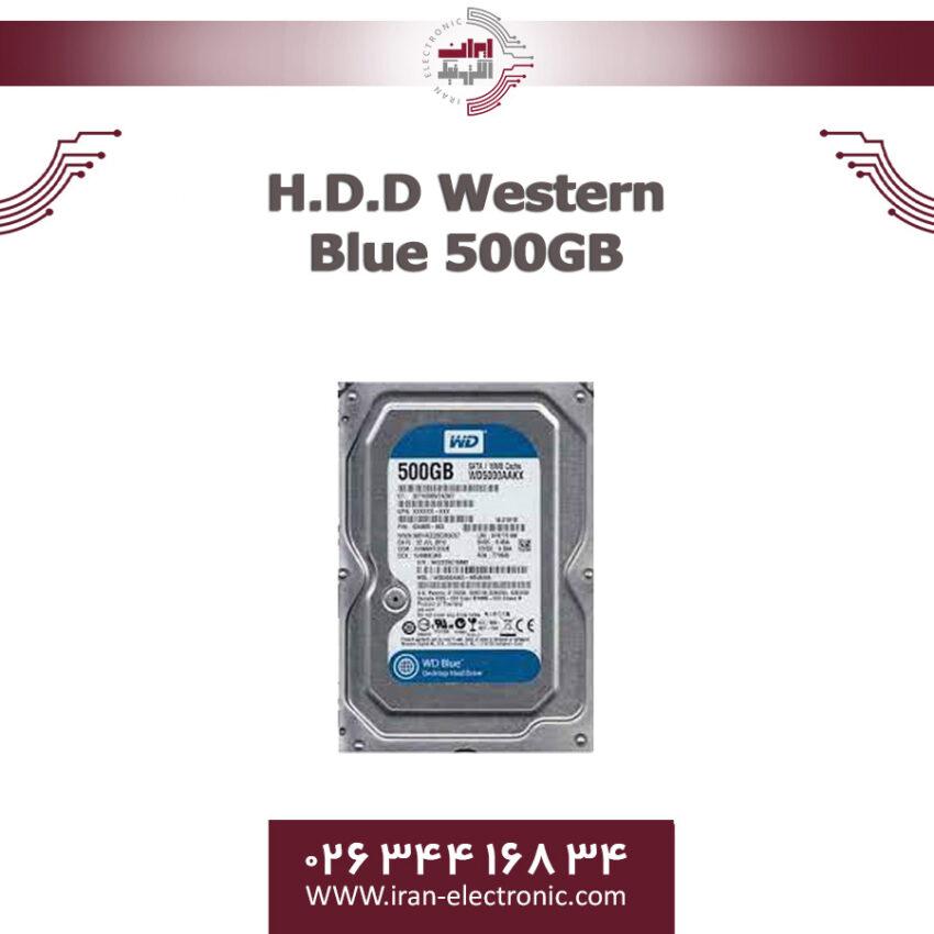 هارددیسک وسترن آبی یک 500گیگابایت H.D.D Western Blue 500GB
