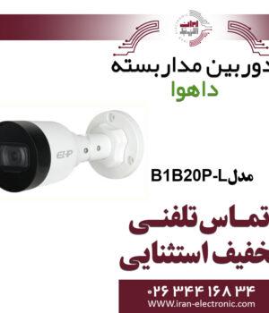 دوربین مداربسته IP بولت داهوا مدل Dahua B1B20P-L