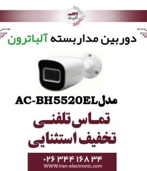 دوربین مداربسته بولت 2 مگاپیگسل آلباترون مدل Albatron AC-BH5520-EL