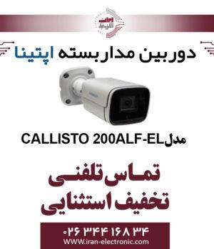 دوربین مدار بسته بولت اپتینا مدل Optina CALLISTO 200ALF-EL