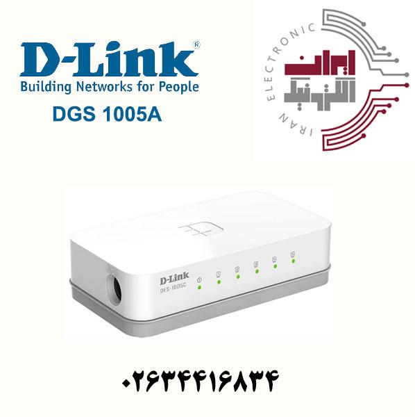 سوییچ شبکه 5 پورت گیگابیتی دی لینک مدل DLINK DGS-1005A