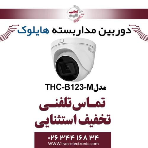 دوربین مداربسته دام هایلوک مدل HiLook THC-B123-M