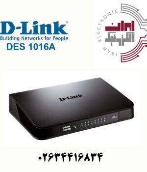 سوییچ شبکه دی لینک مدل DLINK DES-1016A