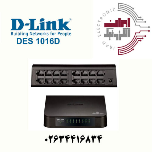 سوییچ شبکه دی لینک مدل DLINK DES-1016D