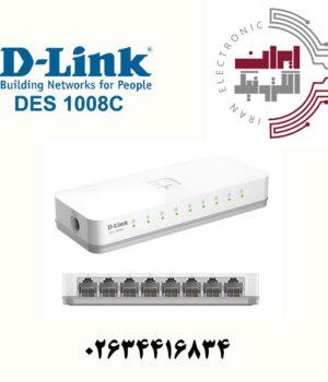 سوییچ شبکه 8 پورت دی لینک مدل DLINK DES-1008C