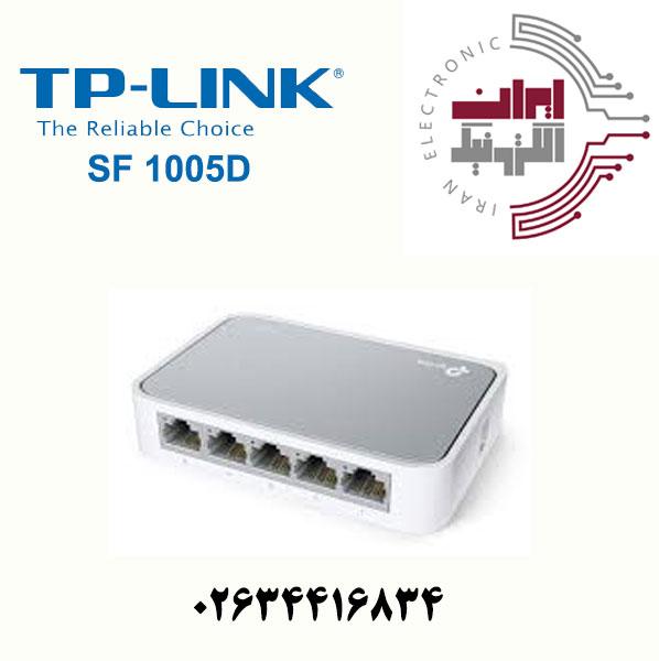 سوییچ شبکه 5 پورت تی پی-لینک مدل TP-Link LS-1005