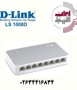 سوییچ شبکه 8 پورت تی پی لینک مدل TP-Link LS-1008D