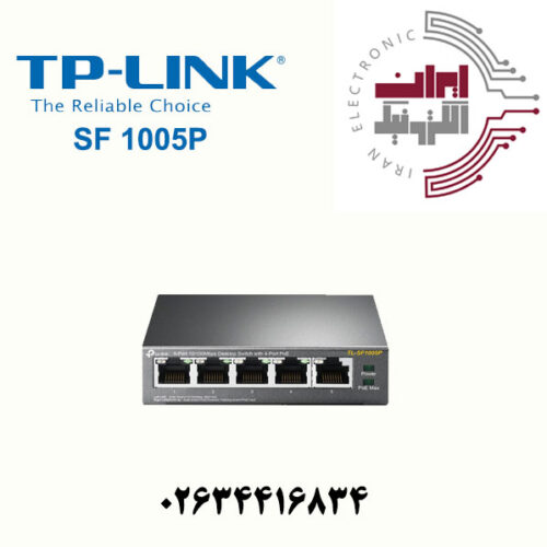 سوییچ شبکه 5پورت با 4پورت POE تی پی لینک مدل TP-Link TL-SF1005P