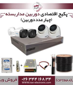 پکیج دوربین مداربسته اقتصادی 4دوربین مدل (P4)