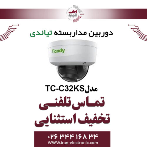 دوربین مداربسته IP دام تیاندی مدل Tiandy TC-C32KS